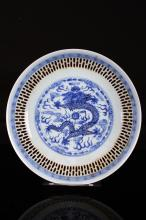 [CHINESE]A LATE 19TH CENTURY BLUE AND WHITE PORCELAIN HOLLOW OUT PLATE PAINTED WITH DRAGON AND CLOUD W:10.5