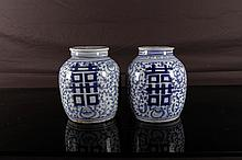 [CHINESE]A PAIR OF EARLY 20TH CENTURY BLUE AND WHITE PORCELAIN JAR WITH FIGURES OF WATERWEED AND CHINESE CHARACTER