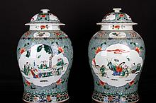 [CHINESE]A PAIR OF LATE 19TH CENTURY WUCAI GLAZED PORCELAIN JAR PAINTED WITH BATS AND EIGHT TREASURES W:10