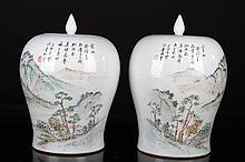 [CHINESE]A PAIR OF LATE 19TH CENTURY