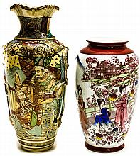 SATSUMA VASE FROM THE 19TH CENTURY AND CHINESE VASE