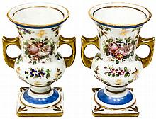A PAIR OF SMALL SÈVRES VASES