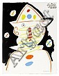 After Pablo Picasso (Spanish, 1881-1973) Clown Offset lithograph printed in colours, 1961, on Arches, signed and numbered 120/200 in pencil, 652 x 503 mm (25 5/8 x 19 3/4in)(SH) (unframed)