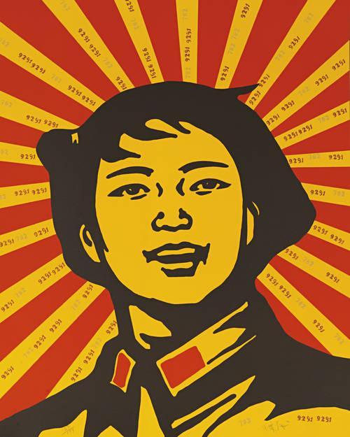 Wang Guangyi (b.1957)