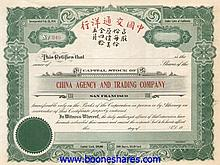 CHINA AGENCY AND TRADING CO.