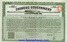 CHINESE GOVERNMENT  - VICKERS LOAN