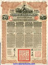 CHINESE GOVERNMENT GOLD LOAN 1913