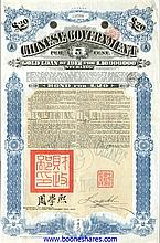 CHINESE GOVERNEMENT GOLD LOAN OF 1912 (2 pieces)