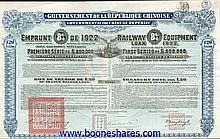 RAILWAY 8% EQUIPMENT LOAN OF 1922 (6 pieces)