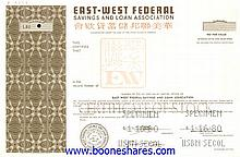 EAST-WEST FEDERAL SAVINGS AND LOAN ASSOCIATION