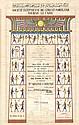 CIMENT PORTLAND TOURAH-LE CAIRE, SOCIETE EGYPTIENNE DE