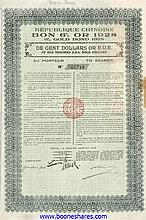 REPUBLIQUE CHINOISE