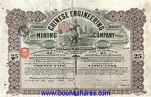 CHINESE ENGINEERING AND MINING CO. LTD.
