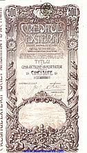 CREDITUL EXTERN S.A.