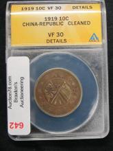1919 10C CHINA REPUBLIC CLEAN VF30 DETAILS ANACS