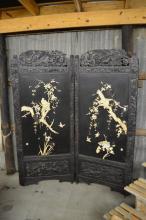 Folding Oriental Screen
