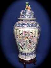 Chinese Qing Dynasty Famille Rose Temple Vase and