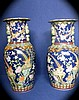 Pair of Outstanding Chinese Qing Long Dynasty