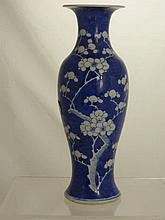 A Chinese Blue and White Ballister Vase, double r
