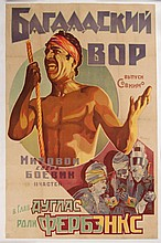RUKLEVSKI Yakov 1884-1965 The Bagdad thief  American movie with Douglas Fairbanks 97 x 69,5 cm