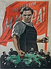 KORETSKY Victor 1909-1999 The division of Yalta, that's enough! Original lithography, 1950 90 x 60 cm