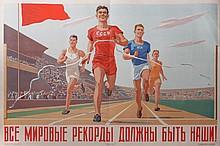 YELAGINE A.  Tous les records mondiaux doivent être les nôtres, 1948 56 x 84 cm