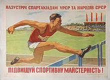 MOKHOR Yuri 1922-1997 En avant les sportifs, 1955 Ukrainian poster 60 x 82 cm