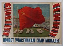 VLADIMIROV Vladimir 1920-? Hommage des participants aux Spartakiades, 1956 57 x 81 cm