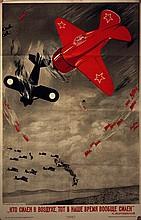 YOUMACHEV A.- DENI V.- DOLGORUKOV N.   Soviet second war poster 91 x 59 cm