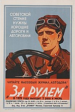 ANONYMOUS   Au volant  Poster of car Moscow, 1929 53 x 36 cm