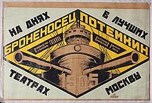 RODCHENKO Alexandre  1891-1956 Le cuirassé Potemkine Poster on linen 72,5 x 103 cm