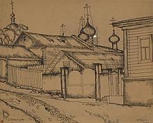 VINOGRADOV Sergey 1869-1938