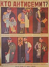 Propaganda poster from the one of the only campaign against anti-Semitism in the Soviet Union (late 1920s)