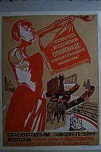 MELNIKOVA Elena. Constantinovna 1902-1980