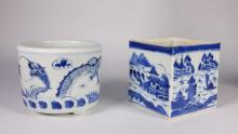 2 Chinese Blue & White Porcelain Brush Washers