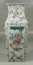 Chinese Famille Rose Porcelain Vase with Mandarin scenes, stylized lion handles, 16-1/4