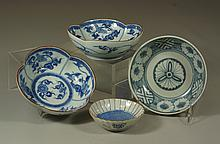 4 Pcs Asian porcelain to include a small blue and white bowl, a pair of blue and white bowls with mark to base, and another blue and...