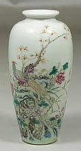Chinese Famille Rose Finely Painted vase with pheasants, Qianlong mark to base, 6-3/4