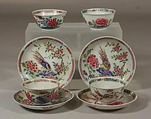 4 Similar Chinese Famille Rose early 18th century porcelain cups and saucers with birds, saucers approx 4-1/2