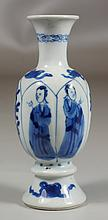 Chinese blue and white small porcelain vase with figures, early 18th century, 4-3/4
