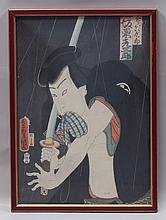 Kunisada, Japanese, 19th Cent., Colored Woodblock, Samurai, c. 1850, 13 1/2