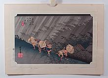 Komei (?), 20th Cent. Japanese Print, Colored Woodblock, Running from the Rain, unframed, 9