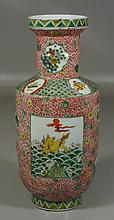Chinese Porcelain Famille Verte Rouleau Vase, depicting mythical animals and Buddhist emblems, Kangxi mark to base, 15