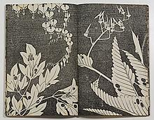 Jakuchu, Ito (Japanese, 1716– 1800), Genpo Yoka, only edition, 1868, 2 vols bound as one, 78 plates, including 2 page title