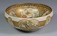 Japanese Satsuma Bowl, 4 7/8