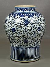 Chinese porcelain blue & white vase, 14
