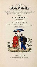 Auction 343: Books on Classical Antiquity, China/Sinology, Chess, etc.