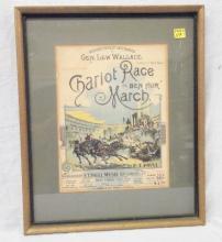 Ben Hur Advertising Poster
