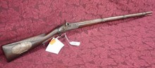 MODEL 1817 COMMON RIFLE - DERINGER CONTRACT RIFLE