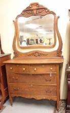 Tiger Oak Serpentine Dresser